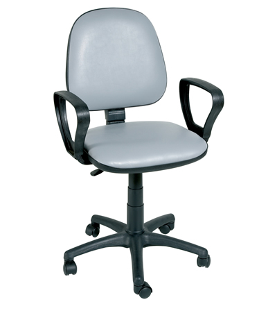 Sunflower Height Adjustable Chair With Arms | Medical Supermarket