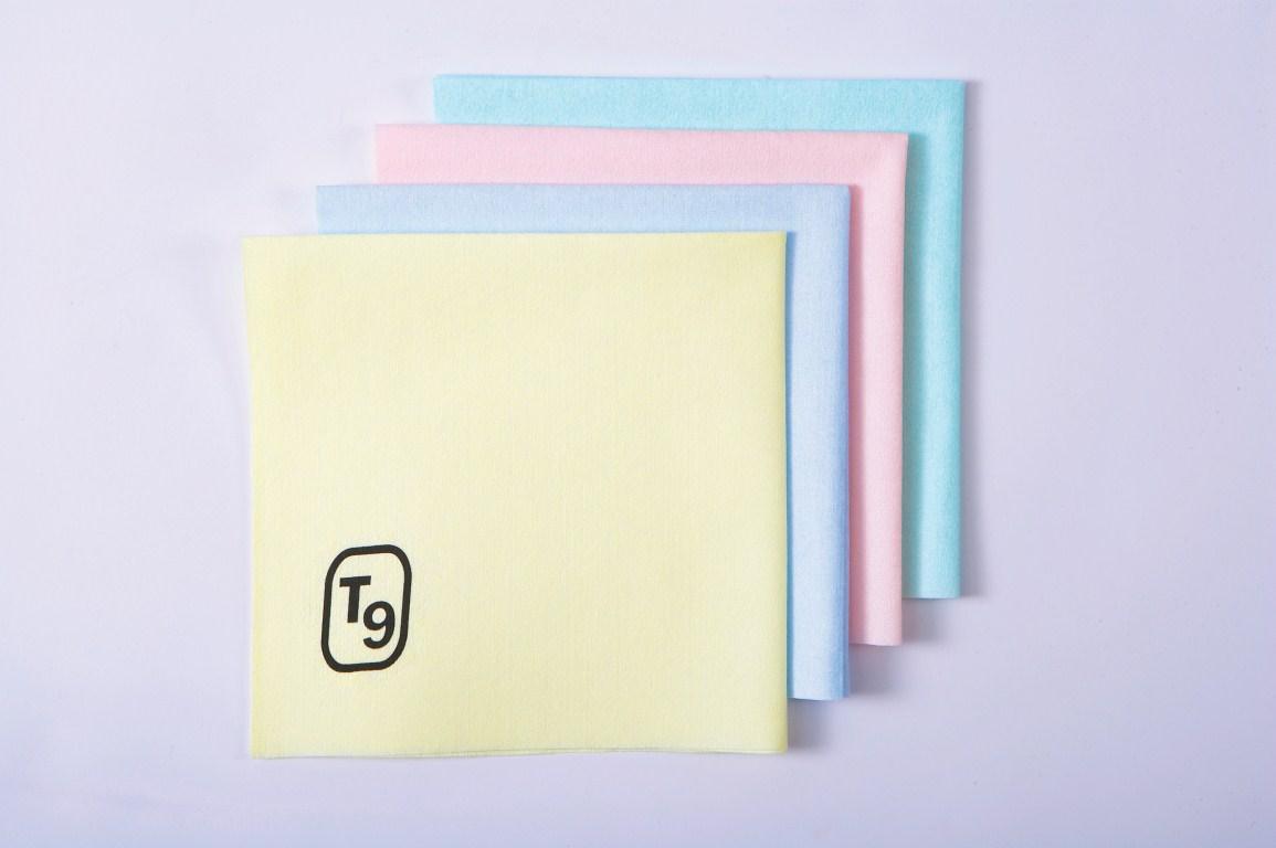 Microfibre Cloth Yellow | Medical Supermarket