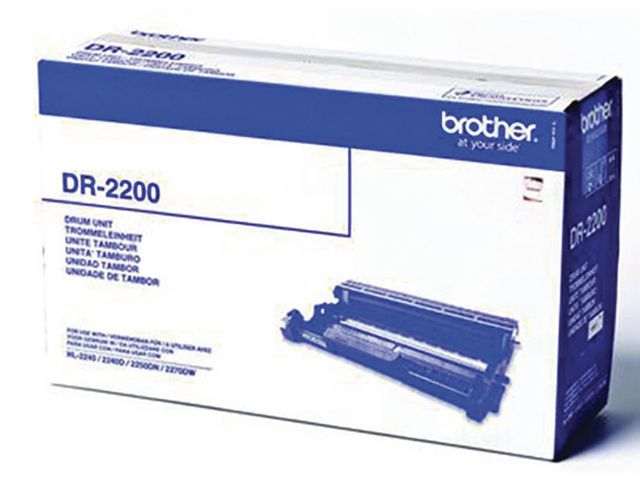 Brother DR2200 Drum | Medical Supermarket