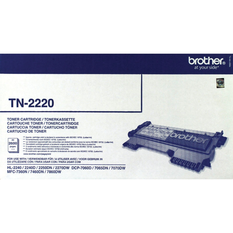 Brother TN2220 High Capacity Toner | Medical Supermarket