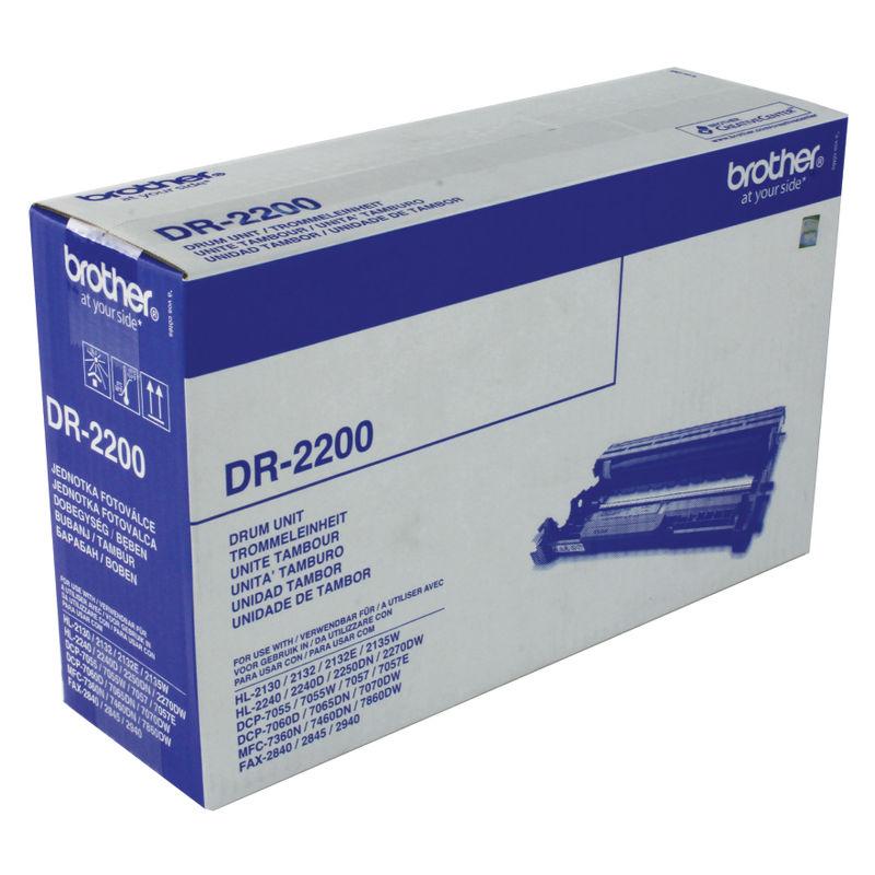 Brother DR2200 Drum | Medical Supermarket