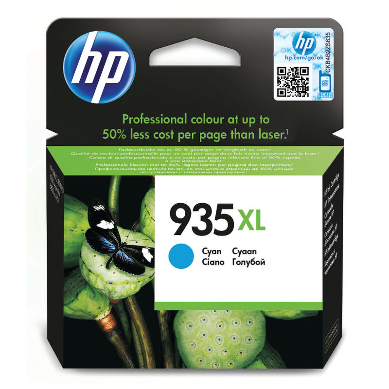 HP No.934XL High Capacity Cyan Ink Cartridge | Medical Supermarket
