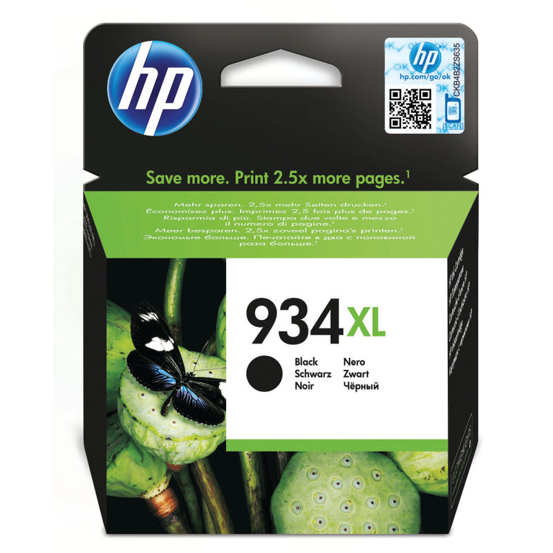 HP No.934XL High Capacity Black Ink Cartridge | Medical Supermarket