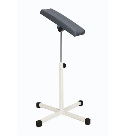 Adjustable Leg & Arm Rest   Medical Supermarket